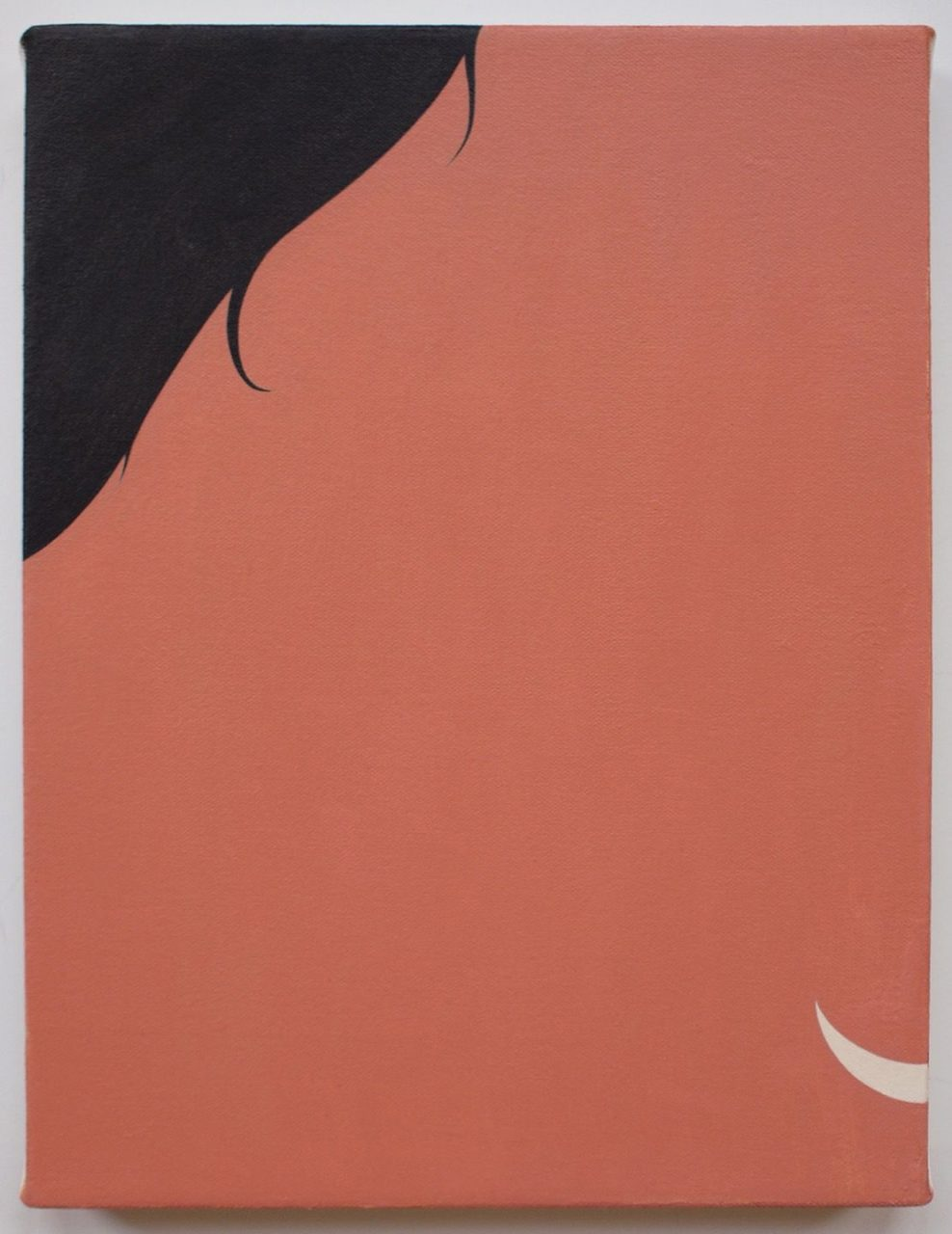 Alice Tippit | Shield, 2017