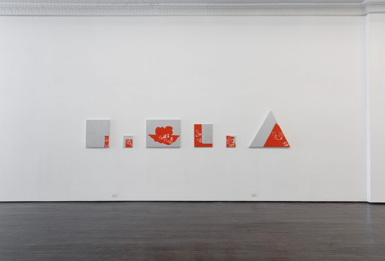 Recent Paintings | Installation view, <i>Recent Paintings</i>, 2018