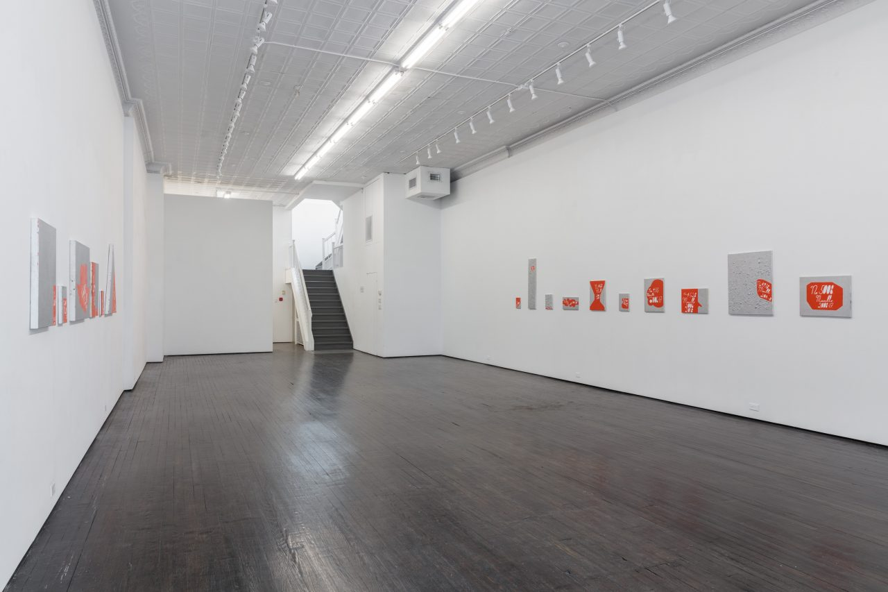 Recent Paintings   Installation view, <i>Recent Paintings</i>, 2018