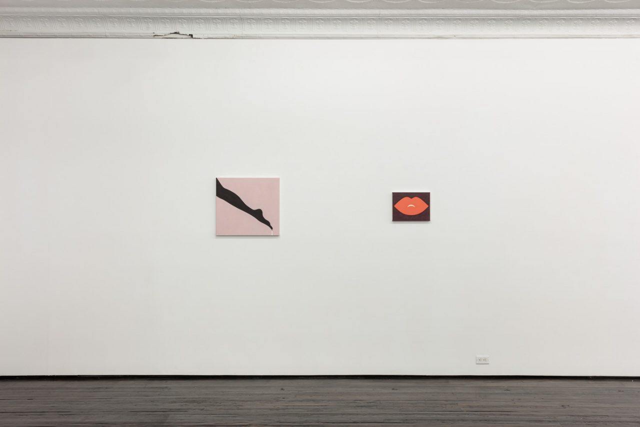 Long Red Moans | Installation view, Long Red Moans, 2018